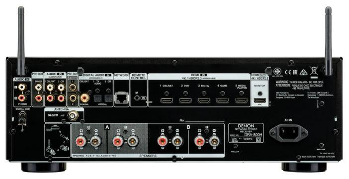 Vorschaubild für Der Denon DRA-800H Netzwerk-Receiver