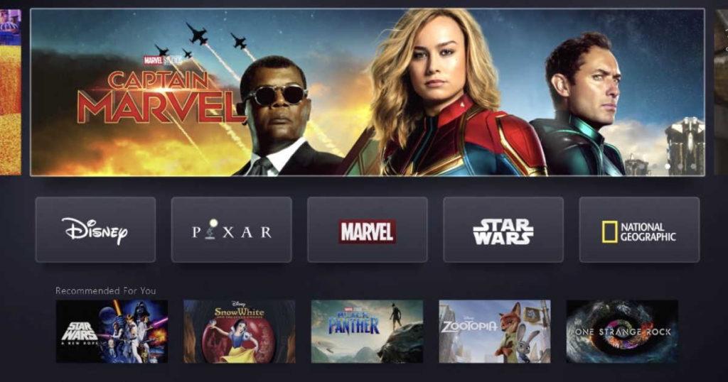 Disney Plus Captain Marvel