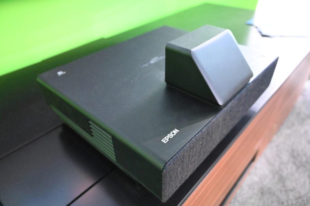 EH-LS500B Ultrakurzdistanzbeamer