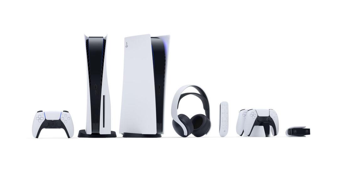 PS5 Design Zubehör