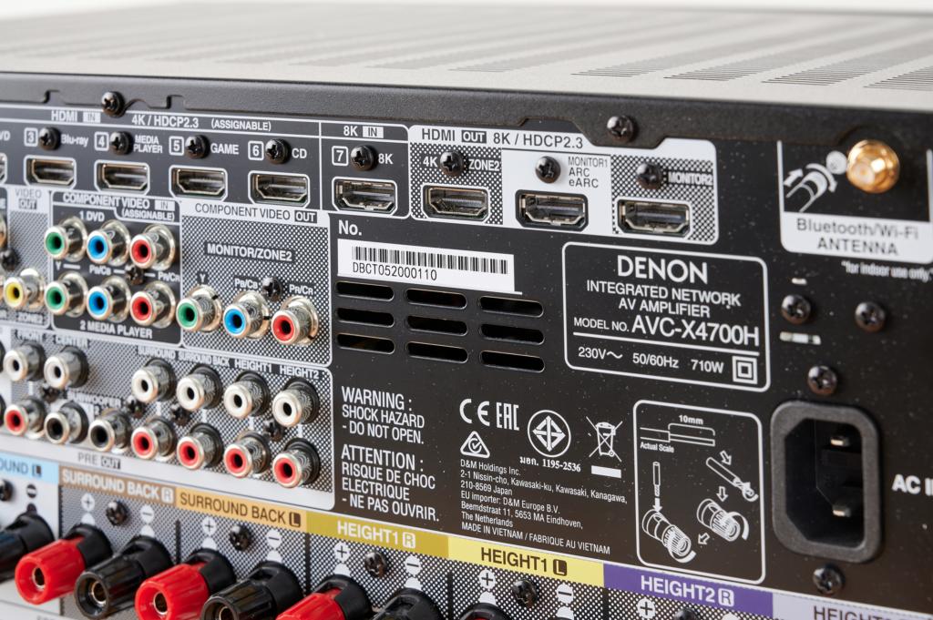 Denon AVC-X4700H - HDMI-Anschlüsse