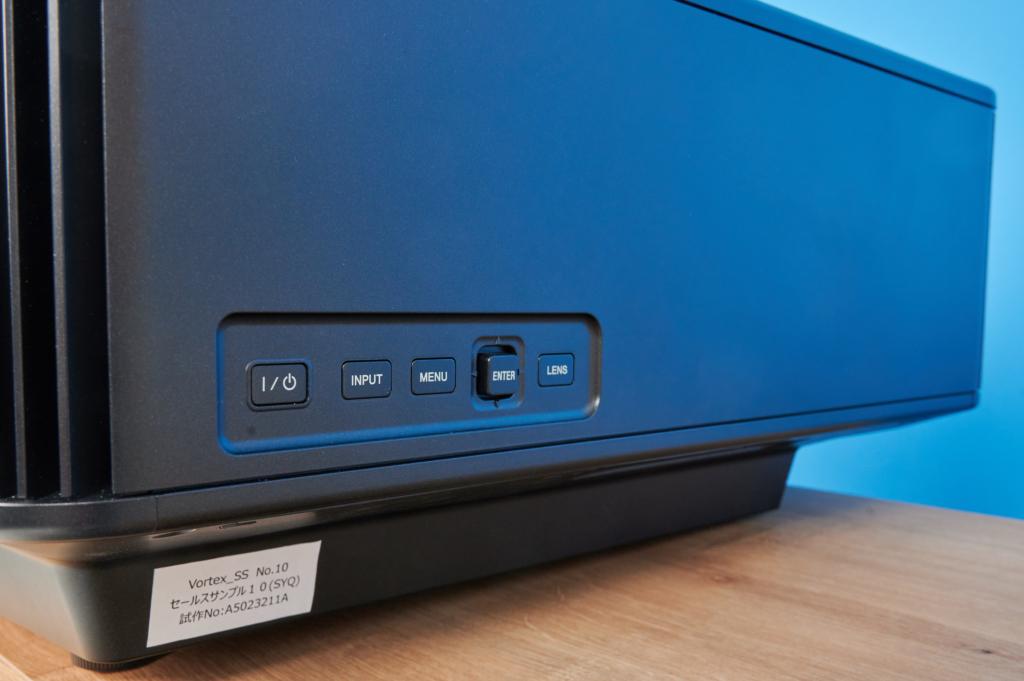 Heimkino-Projektor Sony VPL-VW790ES - Bedienelemente