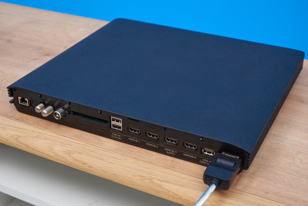 One Connect 8K TV QN900A von Samsung