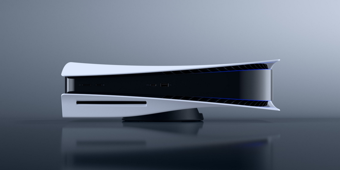 Playstation 5 liegend